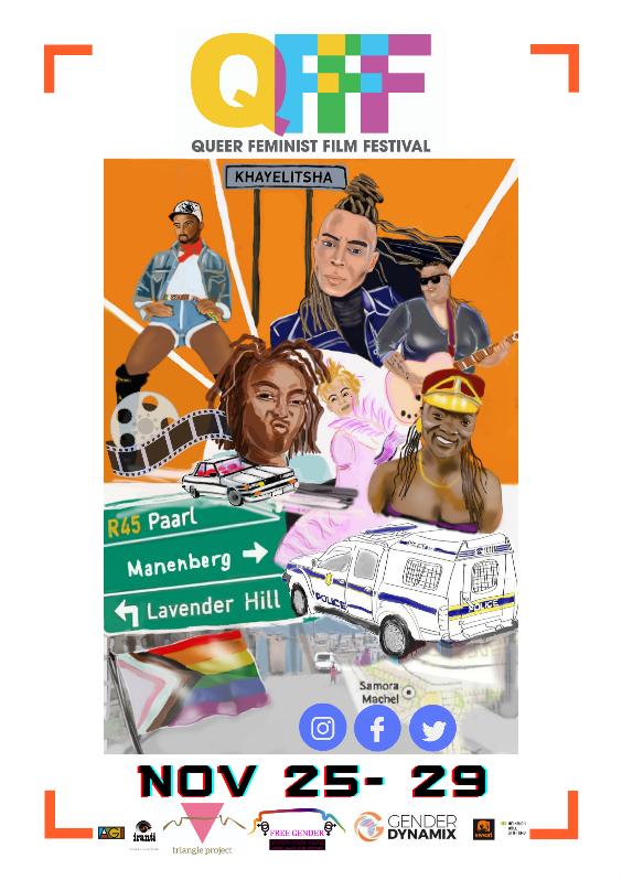 2020 Queer Feminist Film Festival